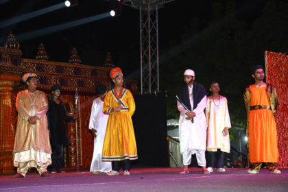 Annual Day (46)