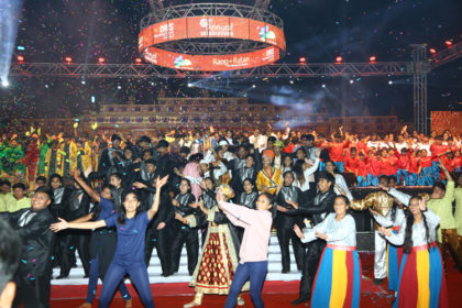 Annual Day (70)